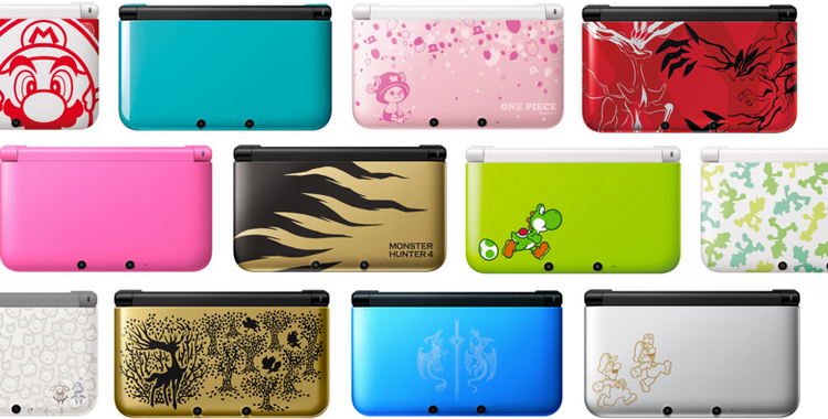 Consoles Nintendo 3DS XL collector